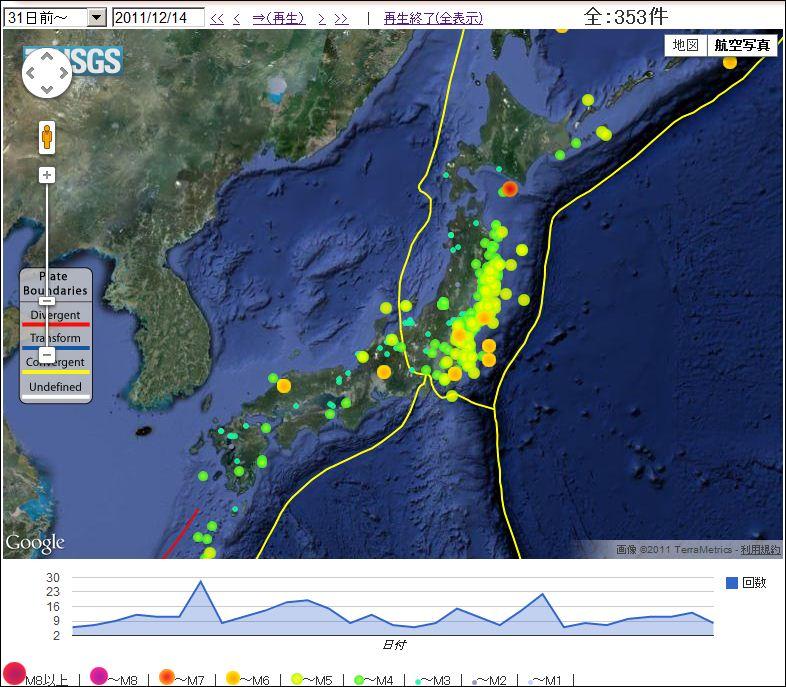 2011.12.14地震マップ